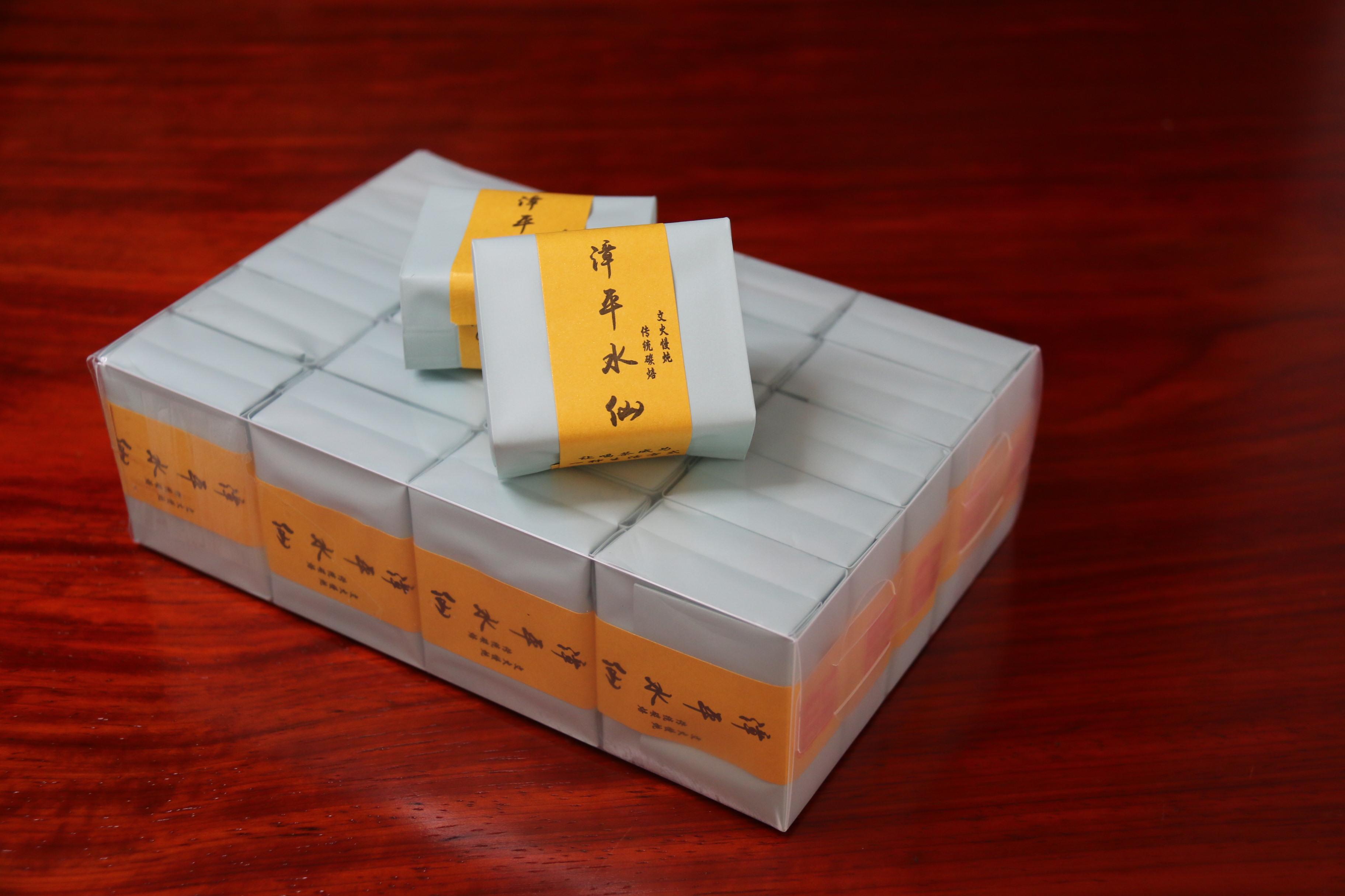 盒1半斤装漳平水仙茶蓝天版