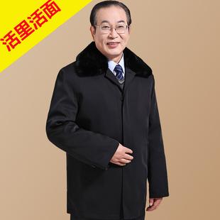 中老年棉衣加厚冬装外套爷爷装老年男装老人羽绒服爸爸装冬季棉袄