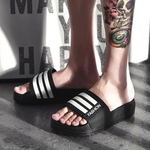 拖鞋 外穿新款 潮室外沙滩凉拖厚底增高防滑浴室一字拖 韩版 男夏时尚
