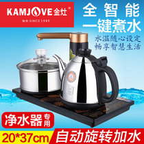 Automatic water tea stove electric kettle electric teapot Pumping Tea Set One-click All-Intelligent Electric Cha