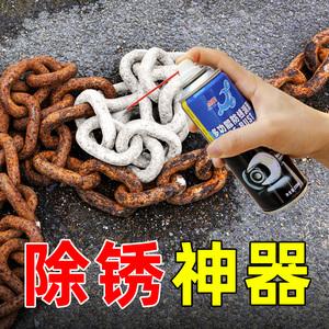 除锈剂金属强力防锈润滑剂220ml【单瓶装】