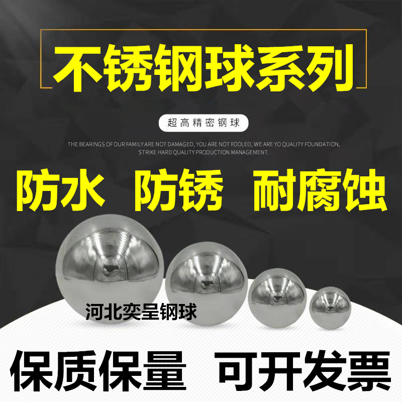 solid 304 stainless steel ball Steel ball 15.875mm20mm22mm24mm25mm25.4mm30mm31.75in the Hardware/Tool , Mechanical Hardware , Bearing dependency , Ball/Ball  category - from Buy2taobao.com to provide professional Taobao agent buy service