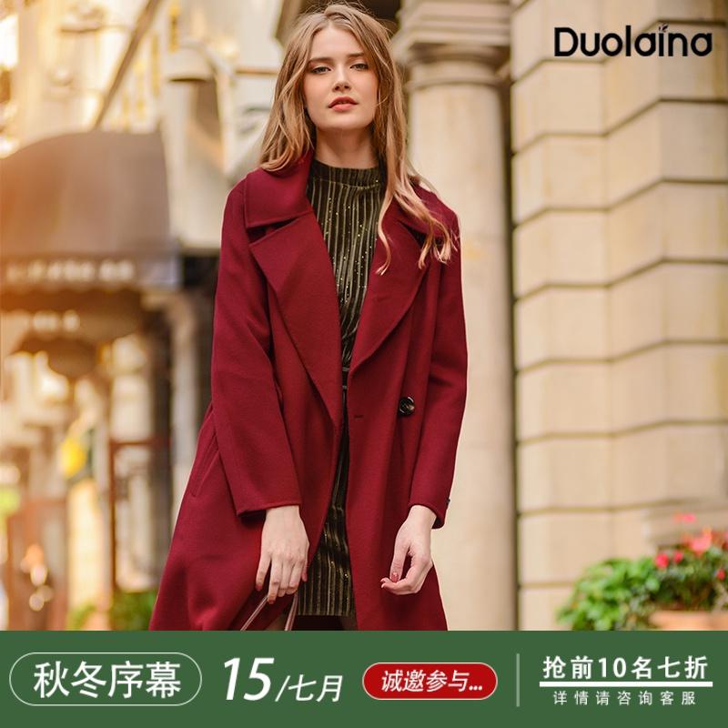 驼色双面羊绒大衣女中长款2020新款 韩版大翻领女士大衣外套