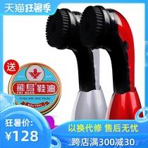 扬子洗鞋机器全自动烘干家用小型懒人刷鞋机抖音神器超声波擦鞋器