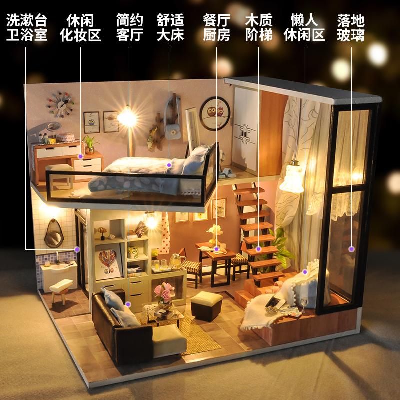 diy小屋别墅阁楼创意手工制作小房子模型拼装玩具生日礼物送女友