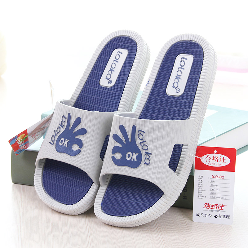 Lulujia sandals men's summer indoor non-skid bathroom slippers household thick-soled sandals men's support