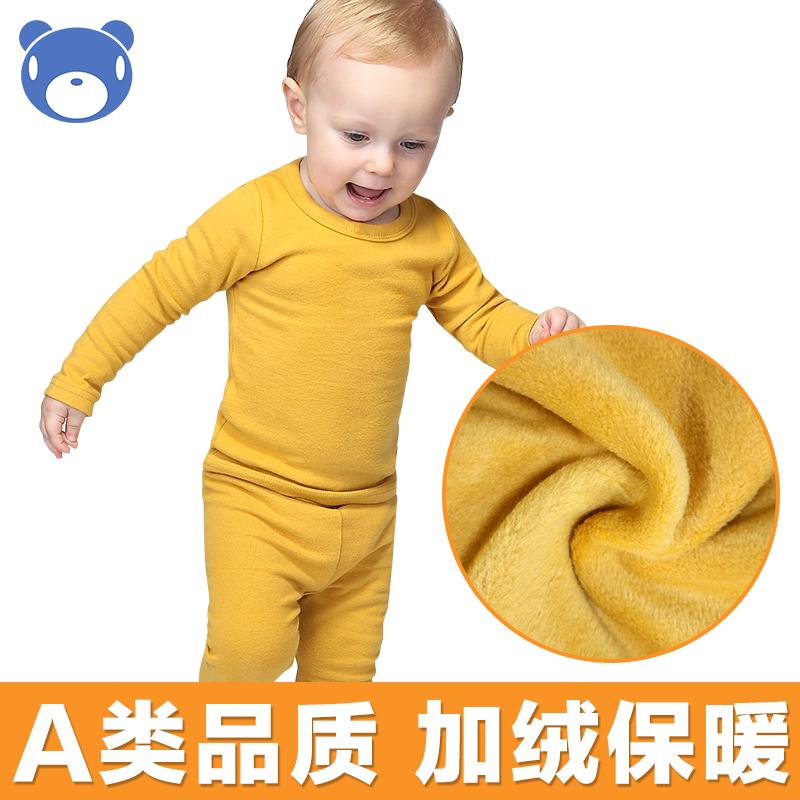 兒童保暖內衣套裝 男童女童秋套裝 寶寶加絨加厚打底睡衣家居服冬