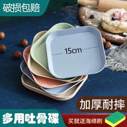 吐骨碟家用塑料小盘子小碟子骨头碟北欧餐桌垃圾碟方圆形菜蝶收纳
