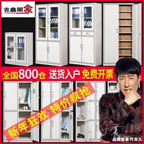 铁皮柜办公室文件柜铁皮带锁员工更衣储物柜子资料档案财务凭证柜