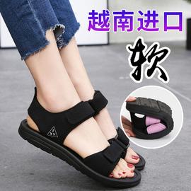 2021新款妈妈凉鞋女夏平底低跟舒适奶奶鞋中老年人软底防滑沙滩鞋图片