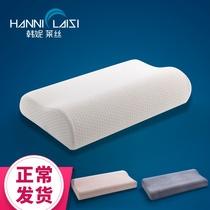 枕頭記憶棉大人單人護頸椎枕頭單只裝一對拍2男女學生枕芯加枕套
