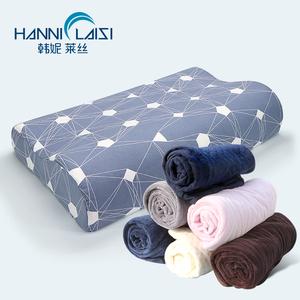 领2元券购买单人记忆枕全棉成人60x40乳胶枕套