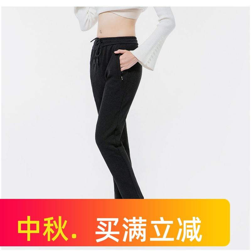Graphene thermal pants mens USB heating fleece underwear womens charging Leggings clothing outdoor NEW