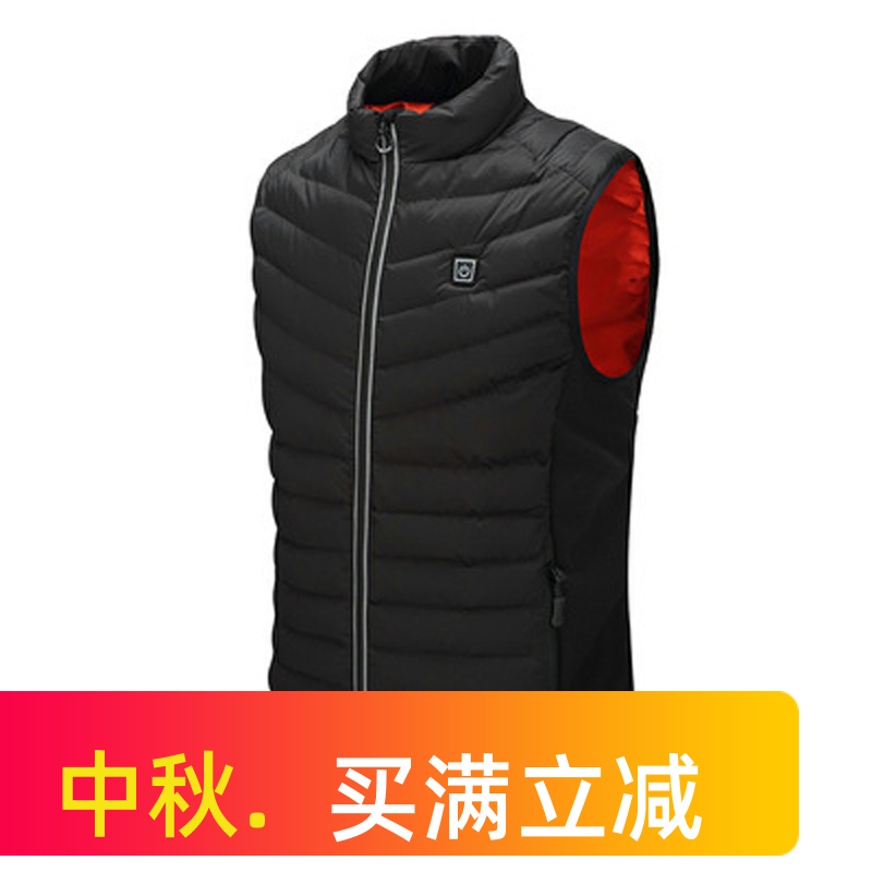 Work clothes carbon fiber heating mens waistcoat couple USB charging China Laos outdoor cotton padded clothes high quality clothing womens warmth
