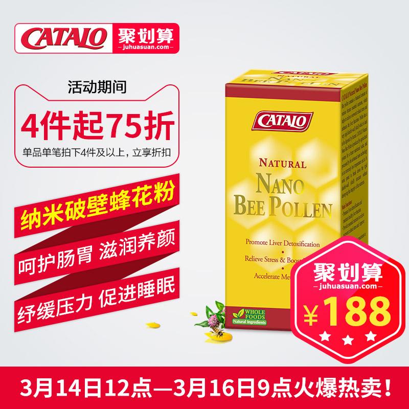 CATALO сша на импорт пыльца природный подлинный натуральные перерыв стена пчела пыльца свежий еда использование пчела порошок капсула