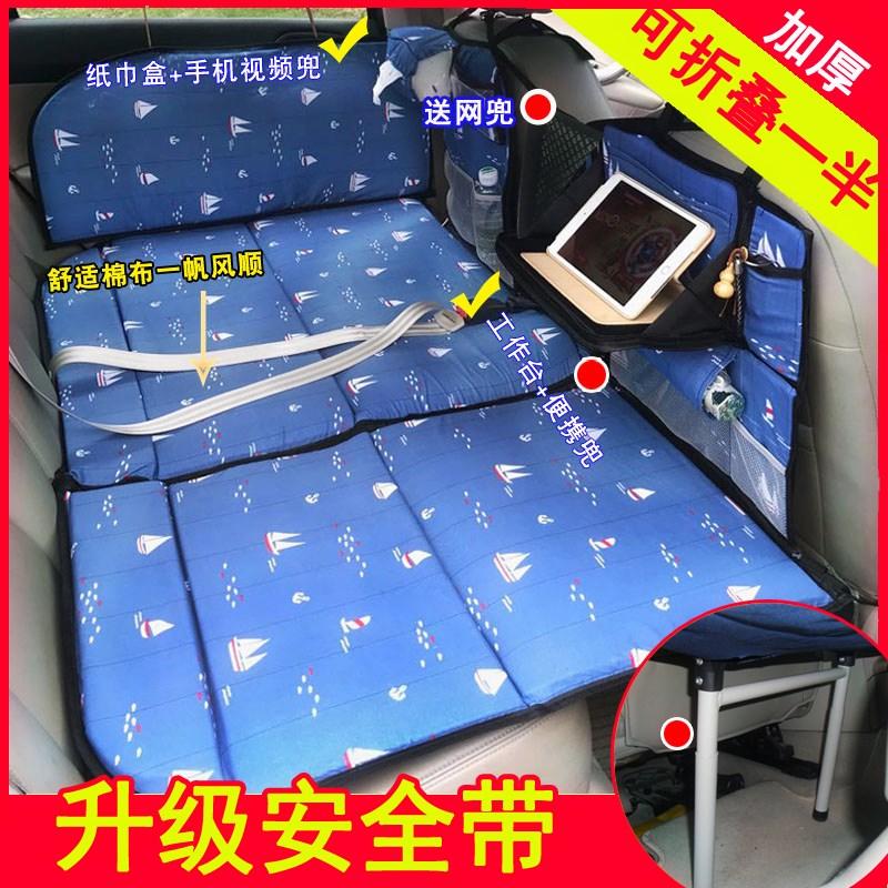 汽车车载折叠后排充气床轿车后座睡觉神器气垫床充气床垫床非旅行券后269.00元