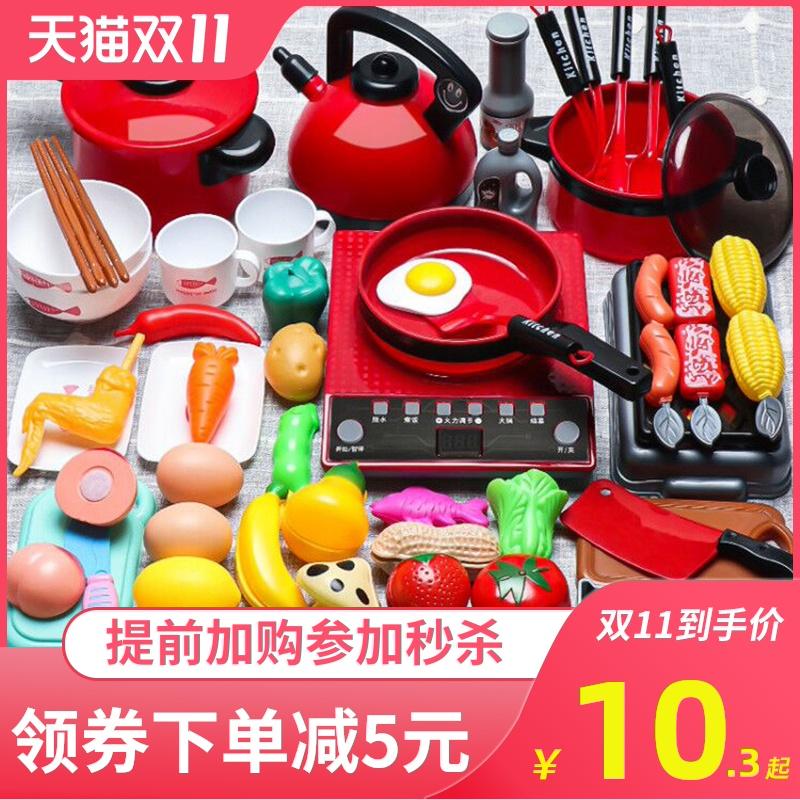 儿童过家家厨房玩具套装小女孩仿真厨具做饭宝宝煮饭男孩2女童3岁