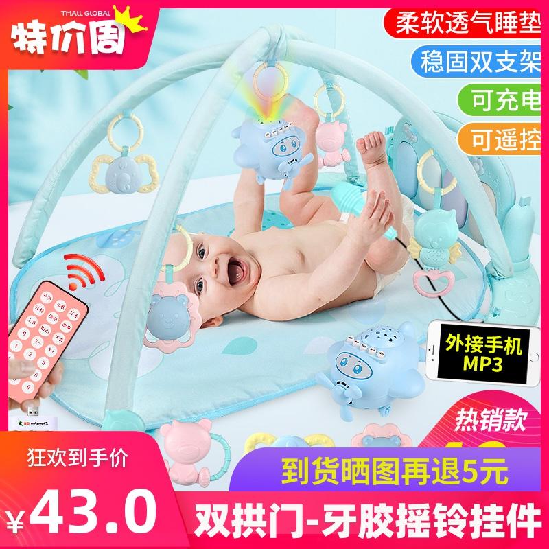 婴儿玩具脚踏钢琴器宝宝益智健身架
