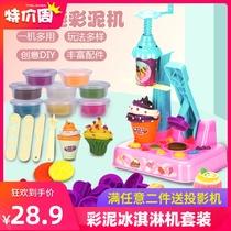 女童冰淇淋玩具6-8岁3公主4女孩5生日礼物10儿童7小伶小学生益智9