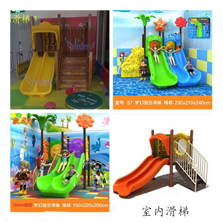幼稚園室内設備遊園地ケンタッキー滑り台玩具子供屋外木製滑り台4 s店滑り台