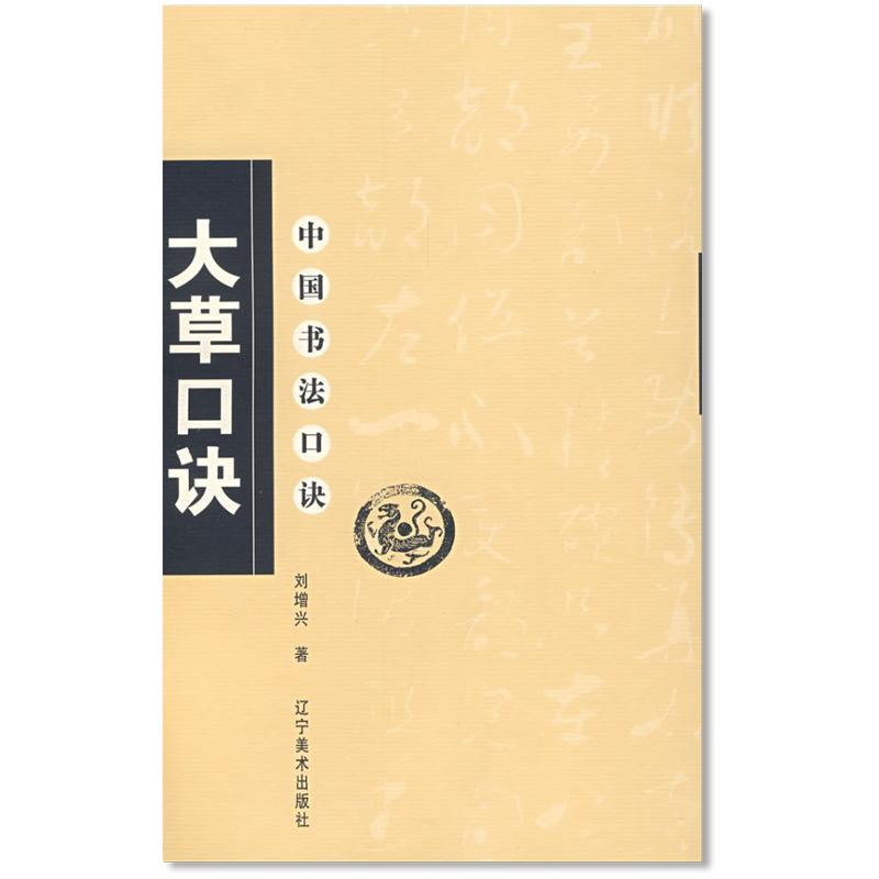 Китайская каллиграфия Артикул 556378256437