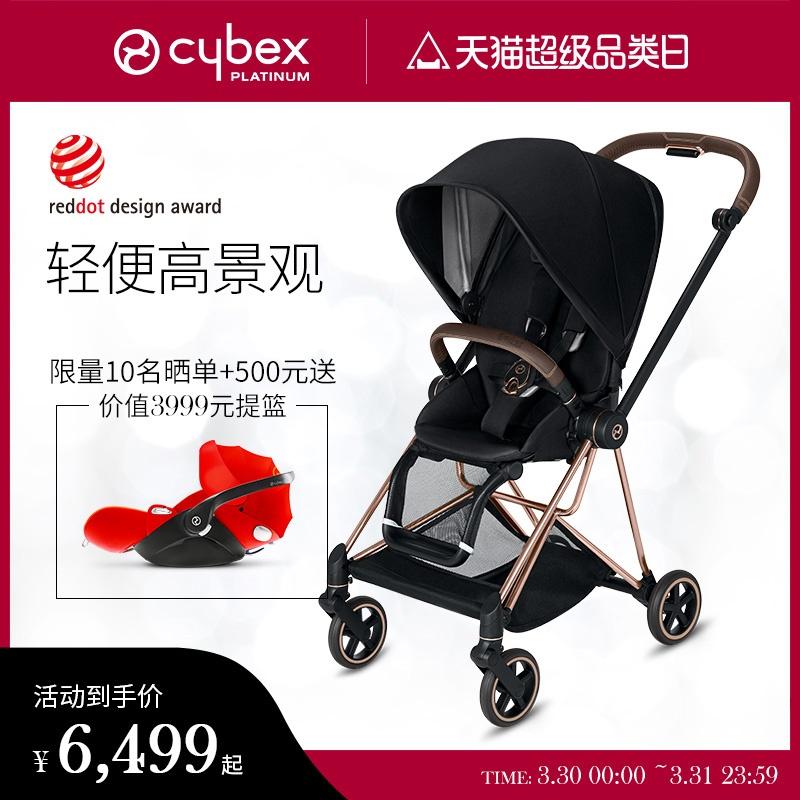 德国cybex 0-4岁红点奖可坐躺推车质量怎么样