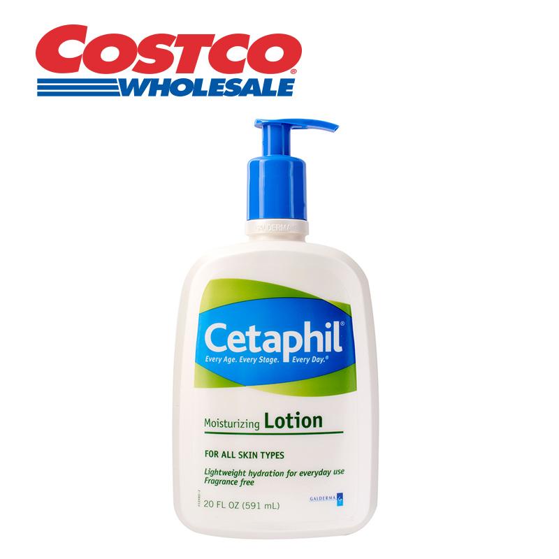 絲塔芙溫和保濕乳液591ml正品補水各膚質 Costco直營Cetaphil