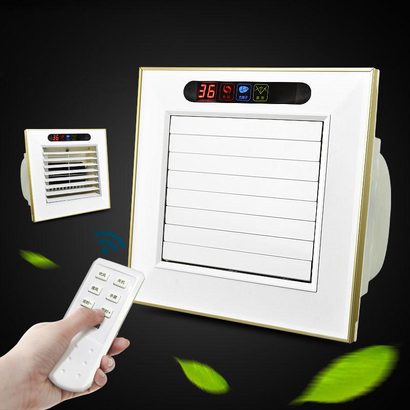 集成吊頂電風扇 冷霸 冷風扇 超靜音大功率 廚衛 廚房風扇涼霸