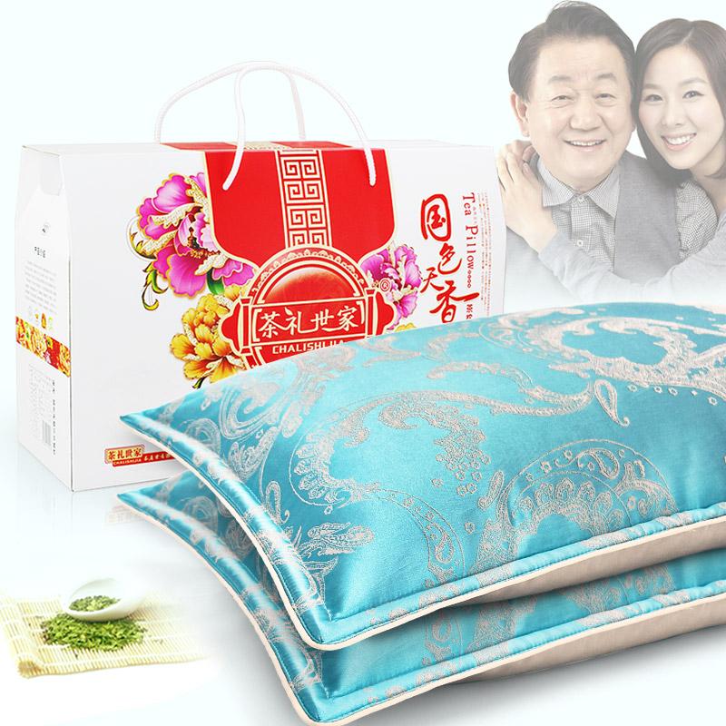 母亲节送父母的礼物实用健康枕头一对决明子茶叶对枕妈妈生日双人