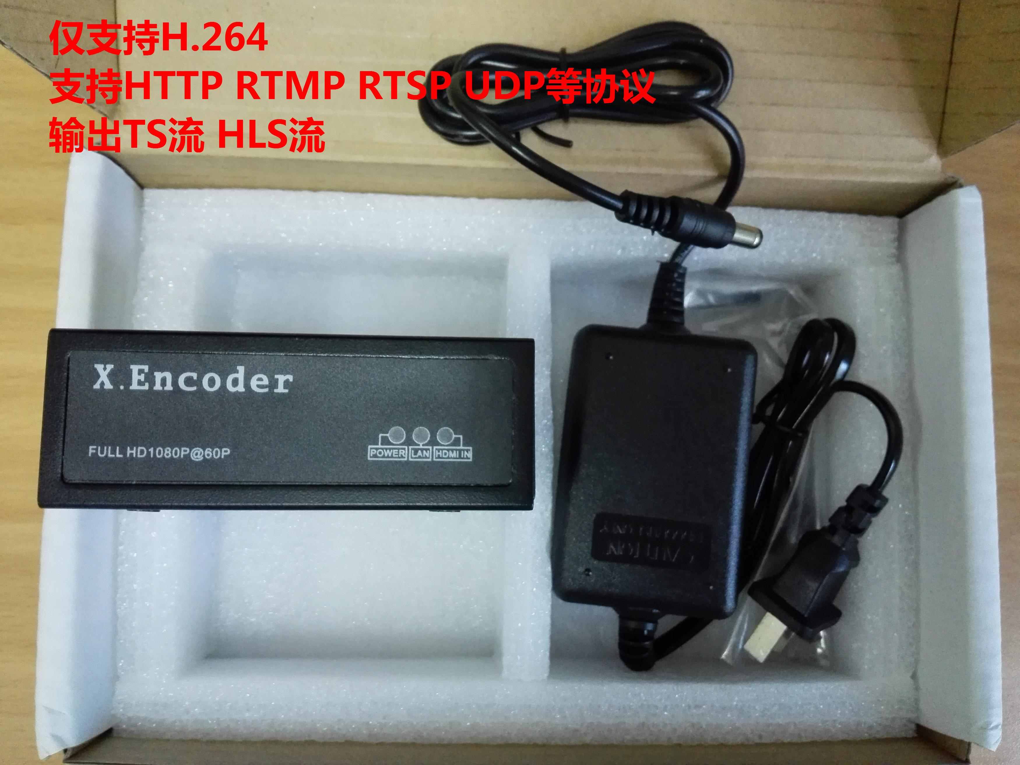 H.264 H264高清HDMI视频编码器 HDMI转IP 网络直播推流RTMP鉴权