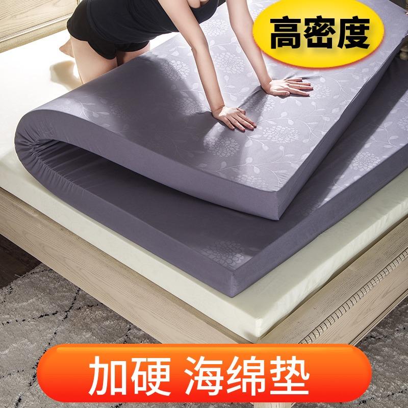 高密度海绵床垫硬垫重体50D加厚1.5记忆棉软垫子单人学生宿舍定做