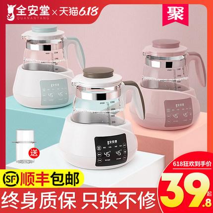 婴儿恒温调奶器水壶热水壶智能保温冲奶泡奶全自动温奶暖机冲奶粉
