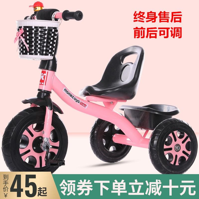 儿童三轮车脚踏车1-3-2-6岁大号宝宝手推车自行车童车小孩玩具车图片