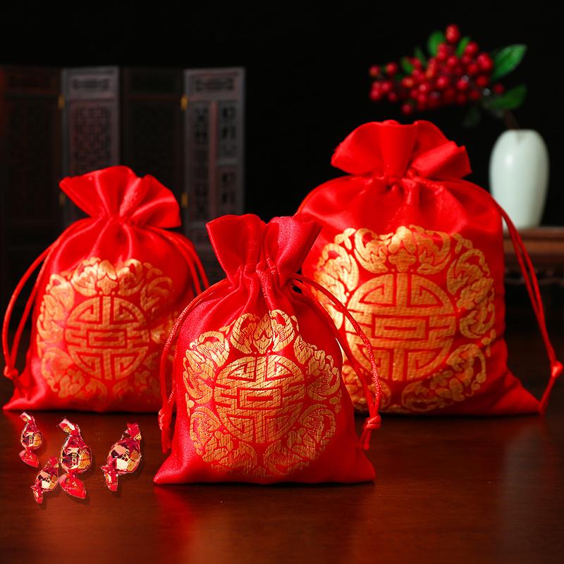 创意中国风喜庆结婚个性糖果包装袋满14.00元可用7元优惠券