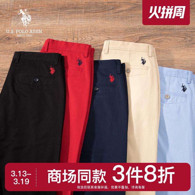 【商场同款】男士夏季弹力舒适休闲裤