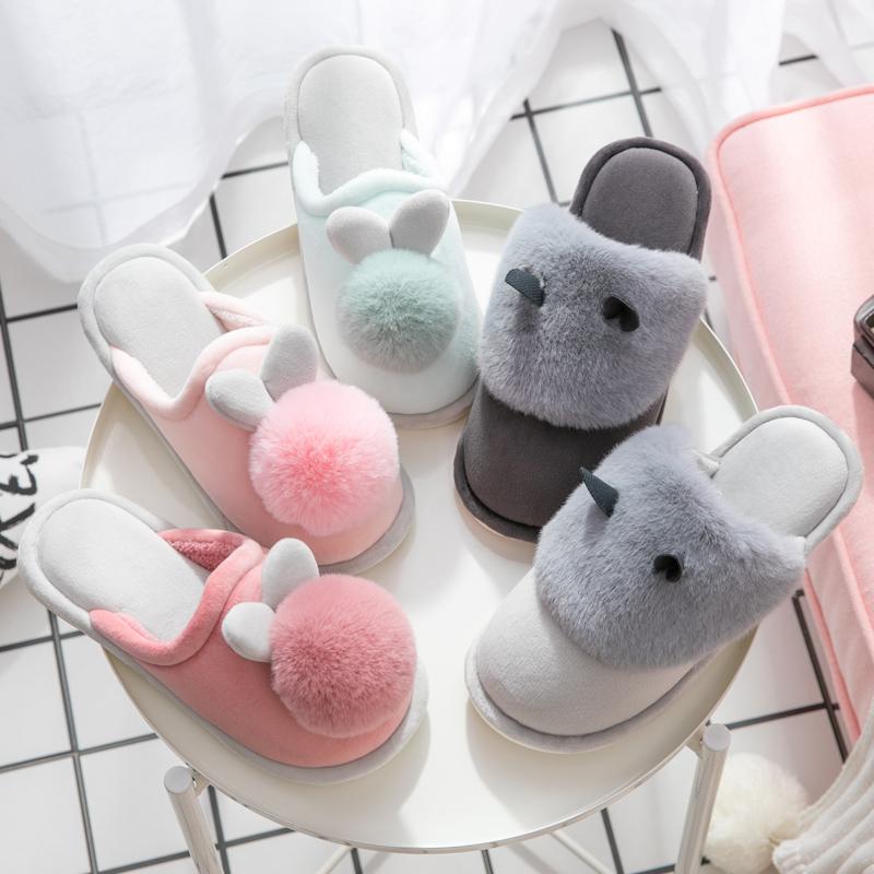 棉拖鞋女冬季室内家居家用可爱毛毛绒厚底防滑月子情侣宿舍拖鞋男