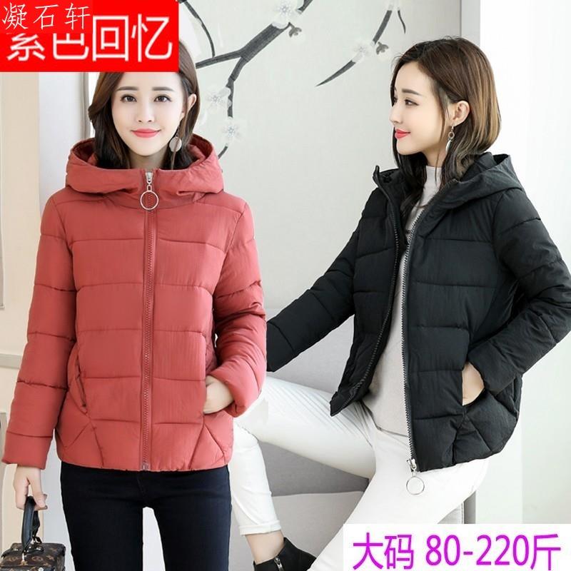 女装韩版中长款羽绒棉服200斤胖mm加肥宽松显瘦外套300