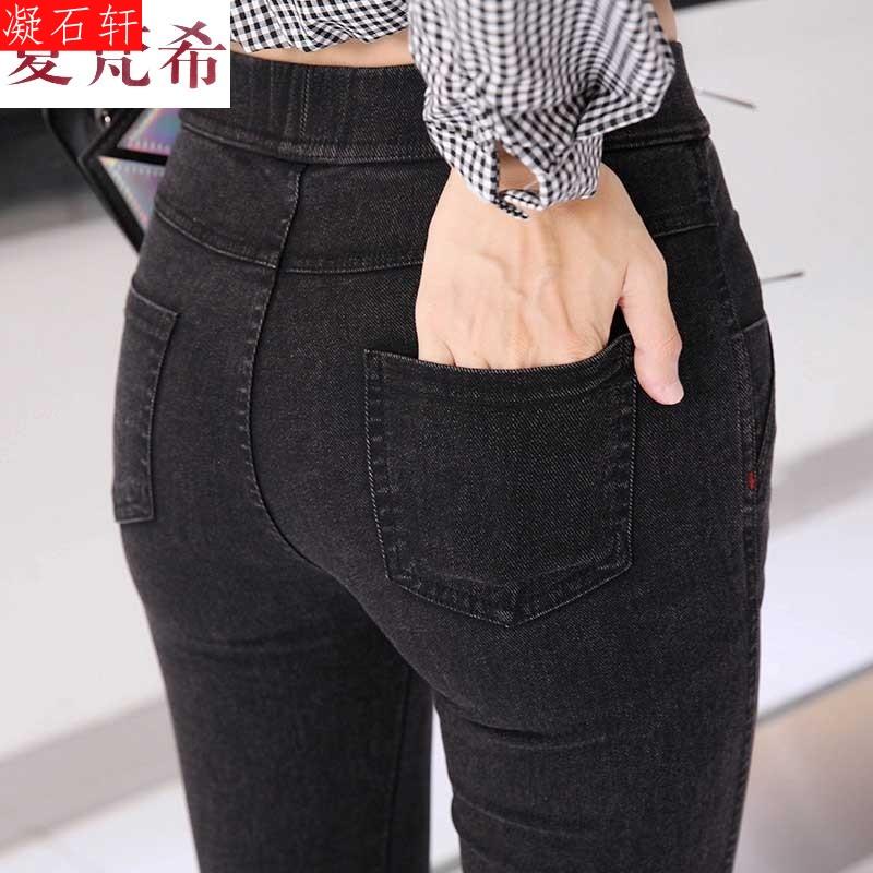 牛仔打底裤女外穿冬季加绒小脚裤松紧腰长裤弹力黑色高腰铅笔裤子