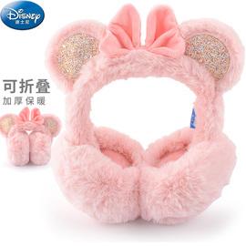 迪士尼儿童耳罩女童耳暖加厚防冻保暖小女孩冬季折叠宝宝米妮耳套