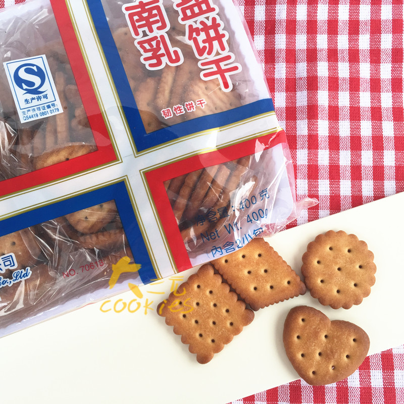 4包包邮 香港大地食品 南乳椒盐饼干 正宗大地饼干400g办公室零食