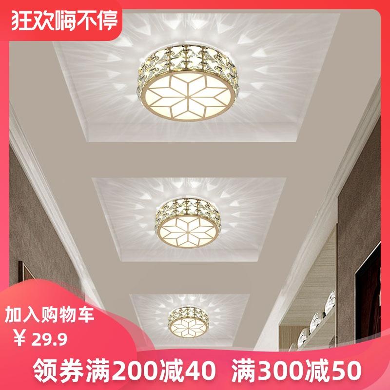 Встраиваемые точечные светильники Артикул 577633382024