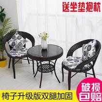 陽臺戶外藤椅茶幾小圓桌組合簡約現代玻璃加厚家用藤編桌椅三件套