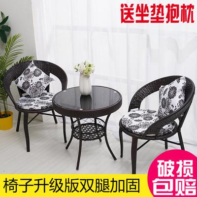 阳台小桌椅简约钢化玻璃小圆桌藤编茶几休闲方桌现代泡茶桌编织椅