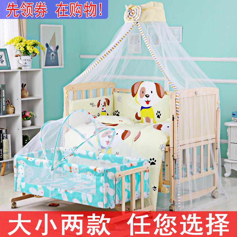 Детские кровати / Люльки Артикул 531392259974