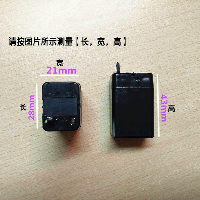 美美4.24V4.2美美配件V久量电池包邮雅格电蚊拍正牛南帆