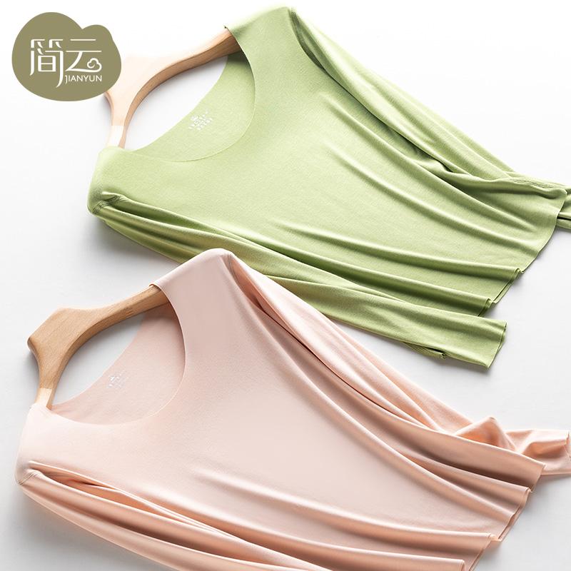 无痕长袖t恤女修身内搭上衣莫代尔棉薄款春秋衣打底衫2021年新款