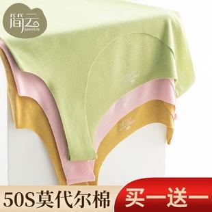 简云莫代尔无痕背心女士内穿打底跨栏白色内搭冰丝薄款小吊带夏季