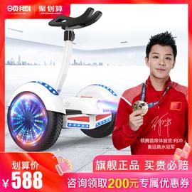 领腾智能电动两轮自平衡车儿童8-12成人双轮成年学生代步车带扶杆图片