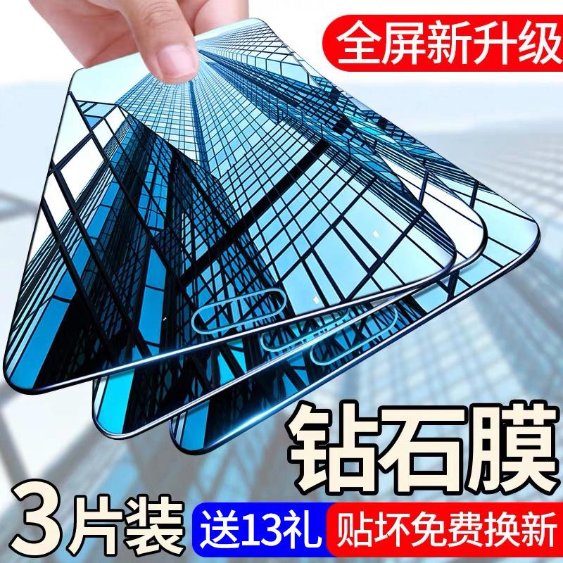 oppor11钢化膜oppor11s全屏plus蓝光R9R9s手机oppor原装opopr9m/oppr9防摔0PPOR/opr9sk/st/tm/splus9s11s11t