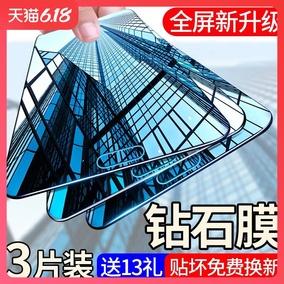 oppoa31钢化a31t a31c手机玻璃膜
